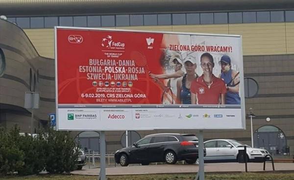 Националният женски отбор на България по тенис попадна в група
