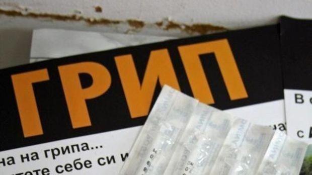 Снимка: Кои области ще обявят грипна епидемия?