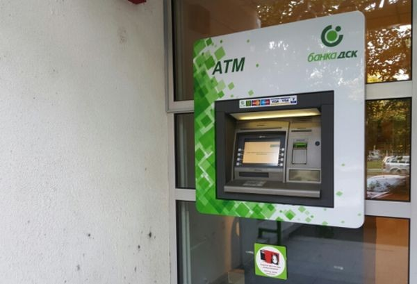 Снимка: Важен момент за целия банков сектор: Банка ДСК придоби Сосиете Женерал Експресбанк