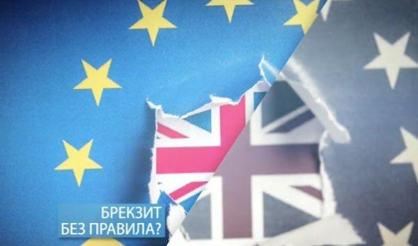 Снимка: Сделка или не: Какво ще се случи с българите във Великобритания?