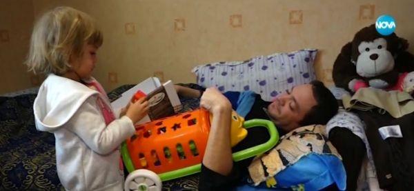 Снимка: Самотен баща се бори с коварно заболяване в името на детето си