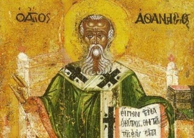 Днес е Атанасовден. В народните вярвания Свети Атанас е представен