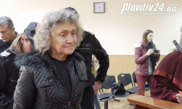 Окръжен съд – Пловдив днес, 18 януари, от 14,30 часа