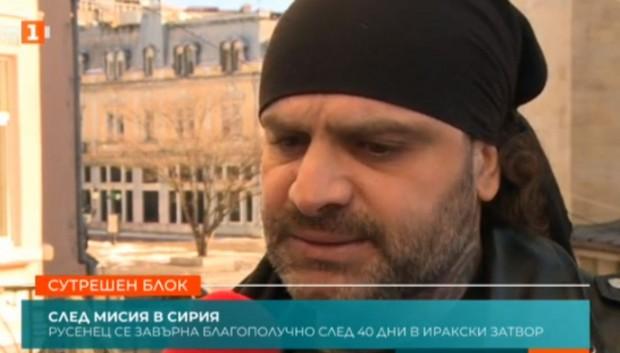41-годишен русенец, участник в мисия в Сирия, се завърна благополучно