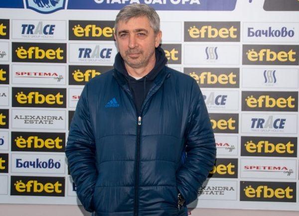 Затъналият в Първа лига отбор на Верея започна днес предсезонна