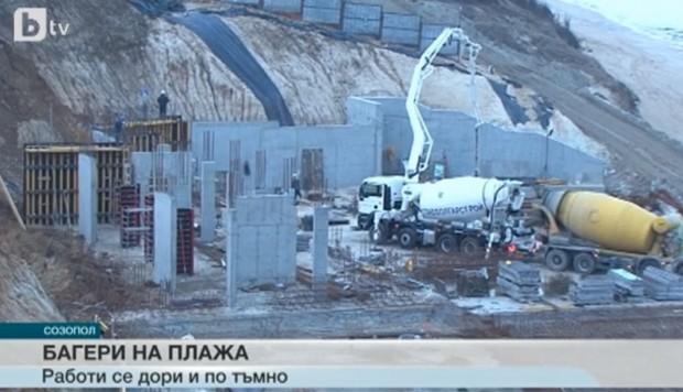 Зрители на bTV сигнализираха за нов строеж на брега на