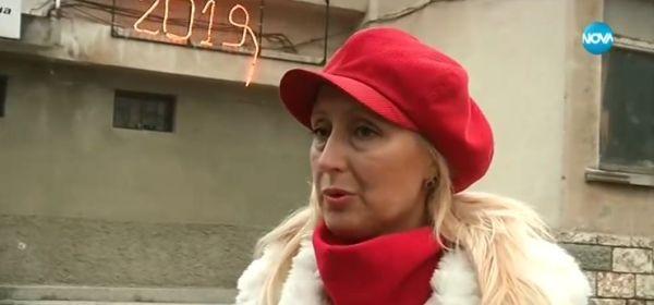 Учителка от бившето Помощно училище в Шумен получи пробация и