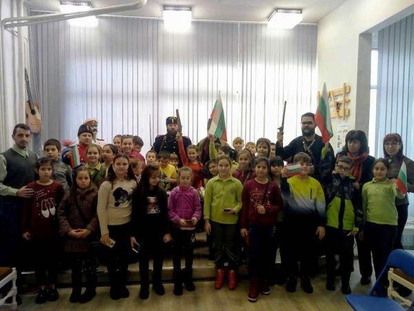 Неповторим урок за освобождението на Пловдив, организиран от народно читалище