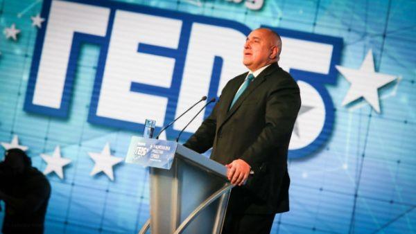 Днес започна Национална среща на ГЕРБ за европейските избори през