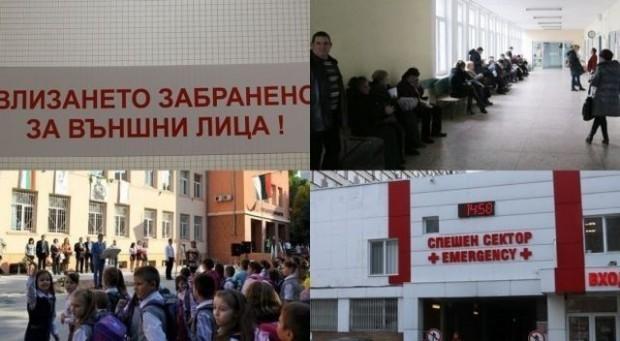 Снимка: Пускат учениците в Пловдив в грипна ваканция от сряда, кметът прави и 4 февруари неучебен ден!
