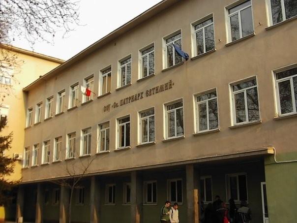 Снимка: Официално: Грипна ваканция в Пловдив и цялата област още от утре, днес е последният учебен ден за седмицата!