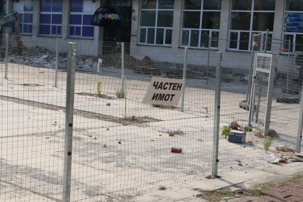 Снимка: 600 000 лева за частния терен в центъра на Пловдив