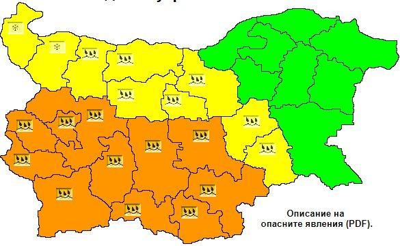 НИМХ Четири области в Южна България днес са с предупреждения за