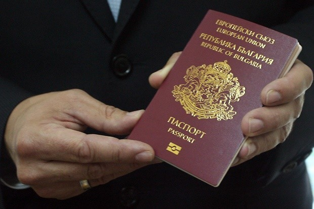 Край на бързата процедура за българско гражданство на определени инвеститори.