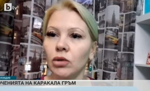Преди дни по улиците на Пловдив бе заснета каракал, който