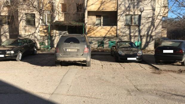 Ядосан читател на Plovdiv24.bg се свърза с нас, за да
