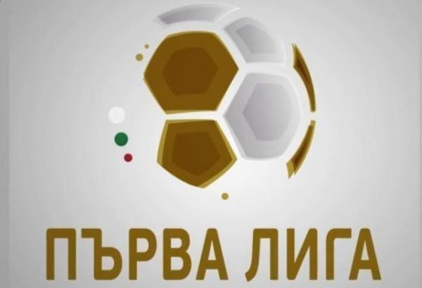Снимка: БФС направи промени в мачове на Дунав