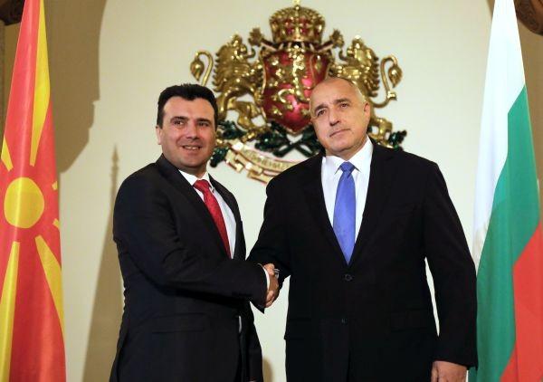 България ще работи за нулеви митническите ставки с Македония. Това