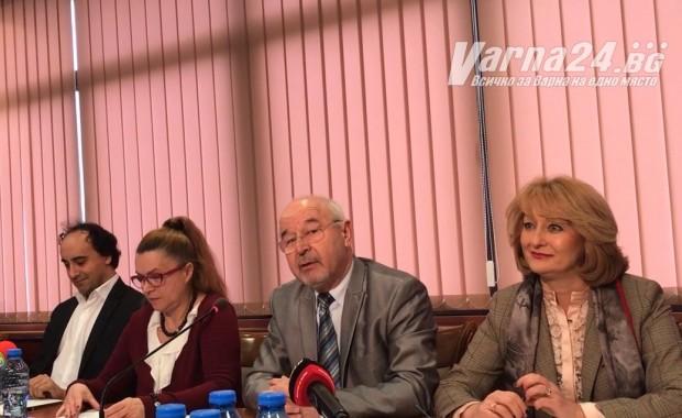Varna24.bg.