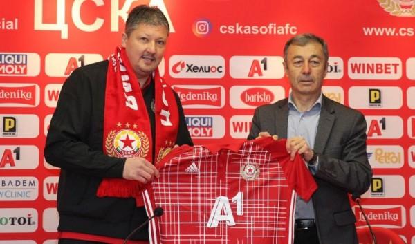 Снимка: Любо Пенев почна с обещанията в ЦСКА, вижте екипа му