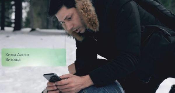 Снимка: Все по-достъпен: Спешният телефон 112 с приложение за хора със слухови и говорни дефекти