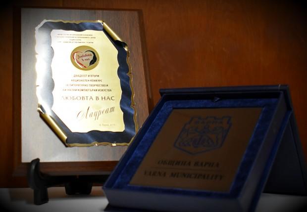 Лауреатите от XXII издание на Националния конкурс за литературно творчество