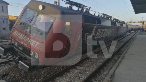 Влакът, който рано тази сутрин претърпя инцидент в Пловдив, е