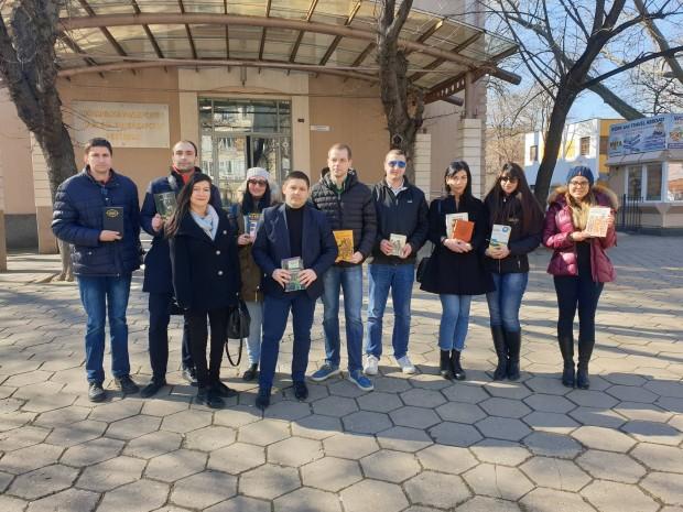 Младежката организация на политическа партия ГЕРБ в град Пловдив се