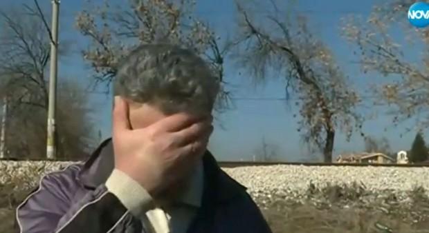 Снимка: След четворното убийство попитали Георги: Къде са родителите ти? Той: На погребение в Пловдив!