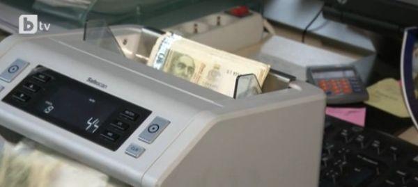 29-годишна управителка на банков клон в Нова Загора е задържана