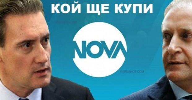 Снимка: Бомба! Кирил Домусчиев купи Нова тв, задават се големи промени?