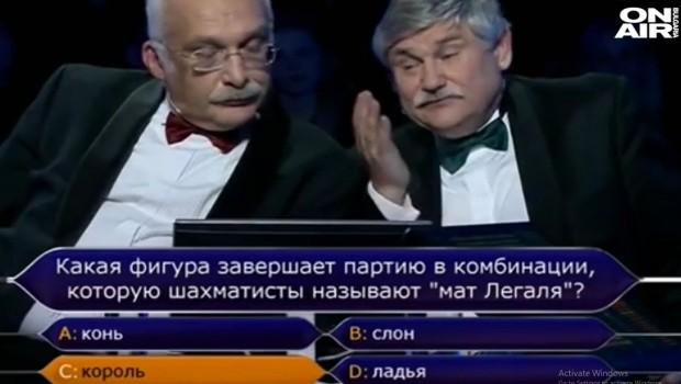 Снимка: Голям скандал в руския
