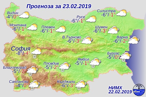 За цяла България за утре е в сила