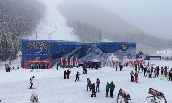 Днешният старт на супергигантския слалом от Световната купа в Банско