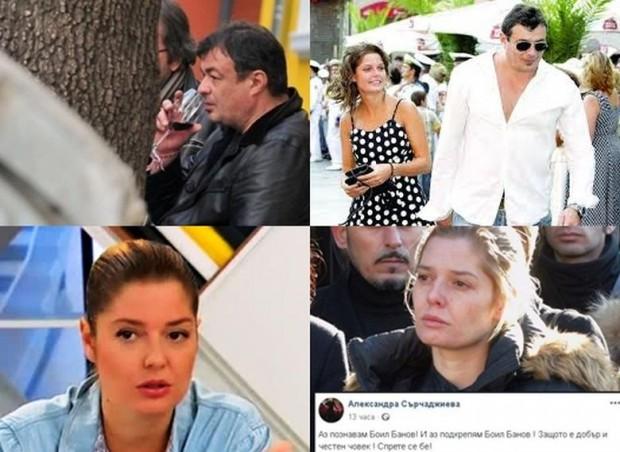 Актрисата Александра Сърчаджиева, която през януари загуби своя любим –