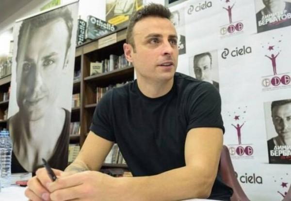 ЦСКА-София е поканил Димитър Бербатов да се завърне в отбора