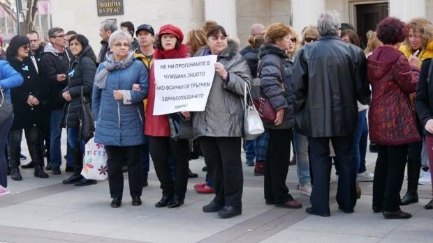 Снимка: Медицински сестри от Бургас излязоха на протест