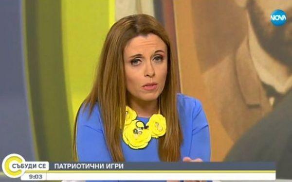 Водещата на сутрешния блок на Нова телевизия Мирослава Иванова не
