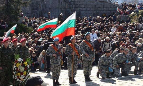 Снимка: 141 години от Освобождението от турско робство! Честит Национален празник, българи!