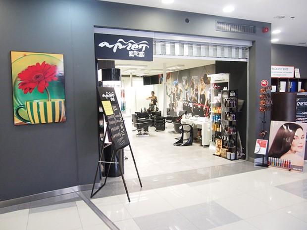 Снимка: НАП запечатва лъскави фризьорски салони в Пловдив