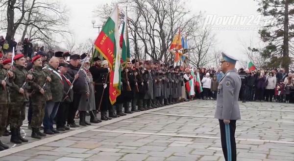 Снимка: Пловдив отбеляза тържествено освобождението на България