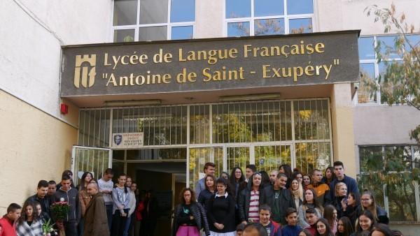 Родител на ученик във Френската езикова гимназия