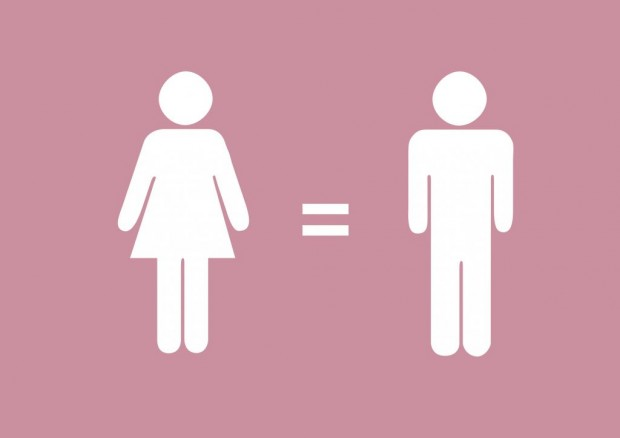 Промяната, към която всички феминистки организации се стремят се случва,