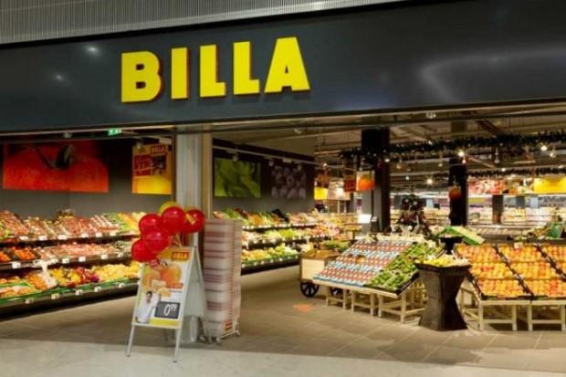 Най-голямата по брой магазини и четвъртата по оборот търговска верига