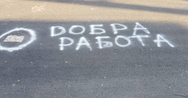 Varna24.bg Северното платно на бул.