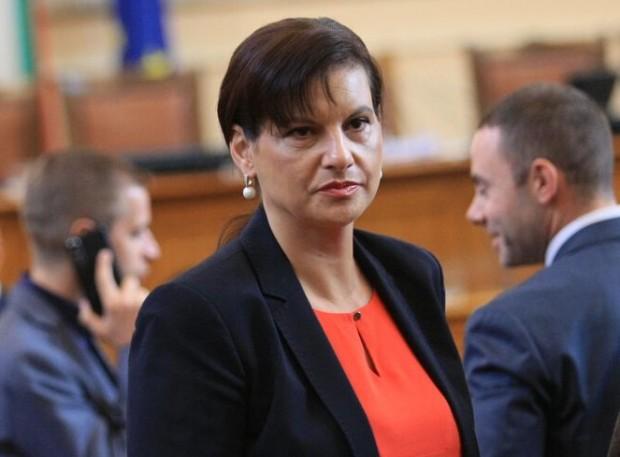 БГНЕСПарламентарната група на ГЕРБ е гласувала Даниела Дариткова да е