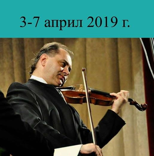 Снимка: Именит цигулар идва във Варна с цигулка