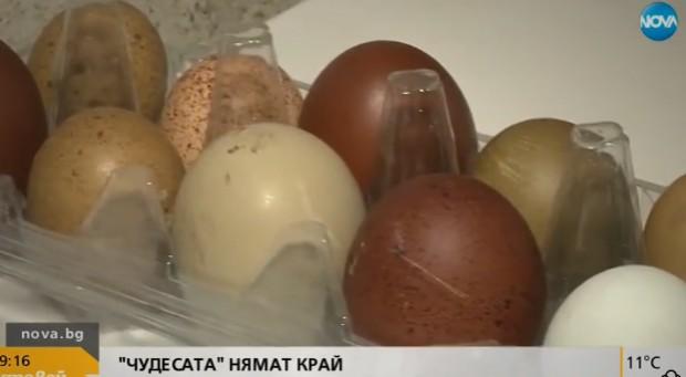Има едно място в България, на което яйцата не се