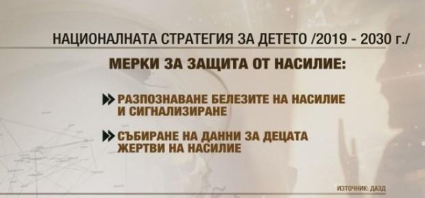 По разпореждане на министър-председателя Бойко Борисов работата по проекта на
