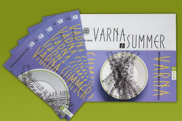 Община Варна предприема нова ценова политика за продажбата на билети